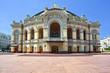 Kiev Opera House. Ukraine. - 43678608