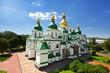St. Sophia Cathedral. Kiev. Ukraine.
