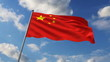 China flag waving against sky background