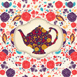 Vector template with teapot