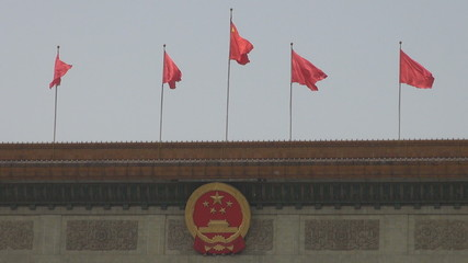 The Great Hall of the People and China's flags, Beijing, China