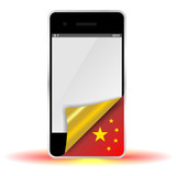 NEW SMART PHONES - mobile market depends on China