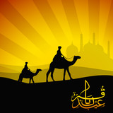 Golden Arabic Islamic text Eid Kum Mubarak with Islamic backgrou