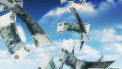 Money from Heaven - RUB (Loop)