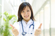 Thumb up medical student