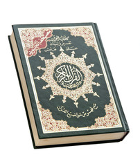 Quran Tajweed Book