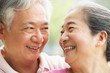 Head And Shoulders Portrait Of A Senior Chinese Couple