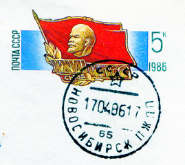 Lenin on Russian vintage stamp