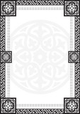frame with Arabic geometrical patterns