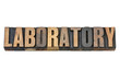 laboratory word in wood type