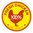 Fresh chicken label