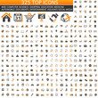 325 Too Icons - Orange