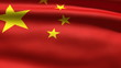 Chinese flag, 3d animation. perfect seamless loop