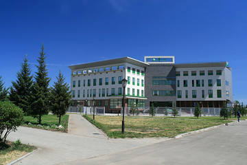 Novoaltajsk branch of Sberbank of Russia, Altai