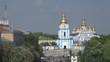 Saint Michael's Golden-Domed Cathedral, Kiev, Ukraine