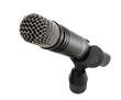 Mikrofon auf weißem Hintergrund