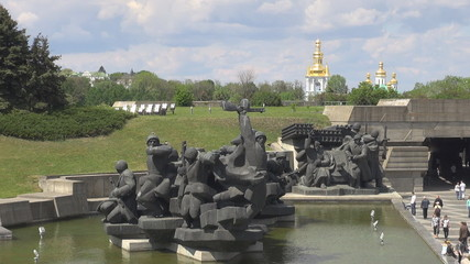 "Statue of Museum of the ""Great Patriotic War"",Kiev,Ukraine"
