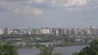 Aerial view of Kiev, Ukraine