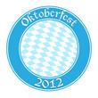 Oktoberfest round banner