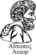 ������, ������: Ancient greek fabulist and story teller Aesop