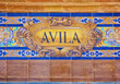Avila sign over a mosaic wall