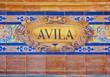 Avila sign over a mosaic wall