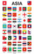 set of push buttons with flags of Asia vector illustration