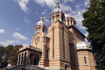 edificio ortodosso