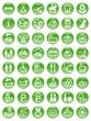 green round buttons summer+leisure