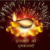 Beautiful illuminating Diya background for Hindu community festi