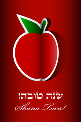 "Vector ""Happy New Year"" (hebrew) greeting card with apple"