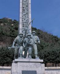 war memorial in Incheon, Korea