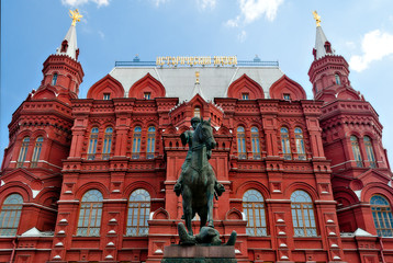 Zhukov monument and Historical Museum of Russia
