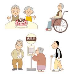 高齢者のある日