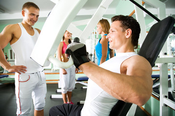 Man at the gym. Fitness