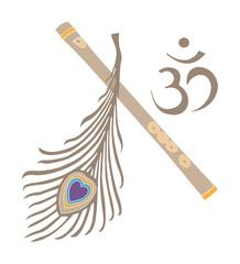 indian God symbol