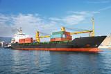 cargo container ship in ocean