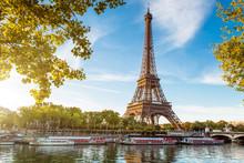 "Постер, картина, фотообои ""Tour Eiffel Paris France"""