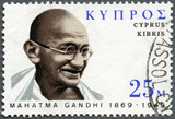 CYPRUS - 1970: shows portrait of Mohandas Karamchand Gandhi
