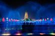 Illuminated water show at 1300-year-old Big wild goose pagoda