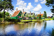Picturesque rural landscape with typical Dutch houses.