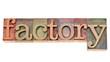 factory word in wood type