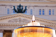 Fountain with illumination and quadriga of Bolshoi Theatre