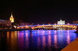 Moscow, Russia. Night. View