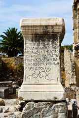 Ancien scripts, Ephesus, Turkey