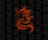 red dragon - asian style