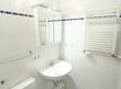 Heizkörper im Badezimmer