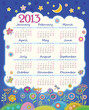 Calendar for 2013. Children applique flowers