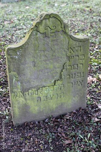 Jüdischer Friedhof in Hameln