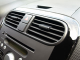 Air conditioner - modern, compact car.